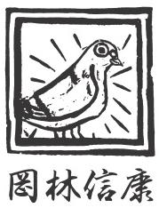 okabayashi_logo